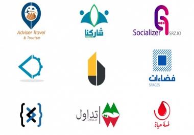 أصمم شعار أحترافي