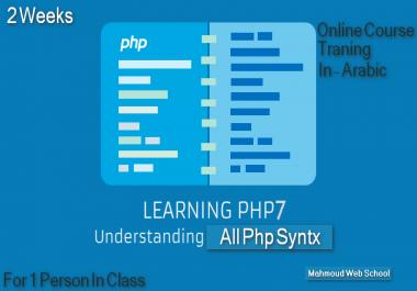 تدريب وتعليم كورس اساسيات php من تحت الصفر