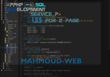 برمجه صفحات php بالـ OOP او البرمجه البدائيه