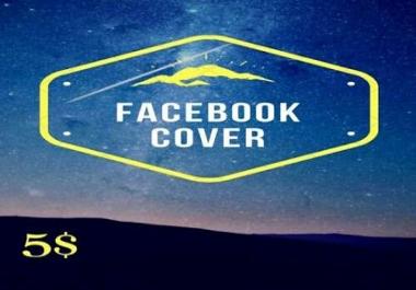 تصميم غلاف ملفت ومميز لصفحتك علي الفيس بوك