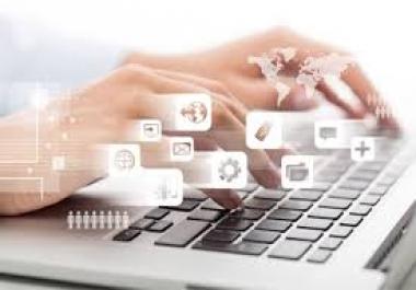 ادخال بيانات متجر بيع الكتروني