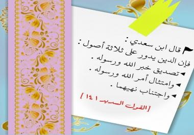 تصميم صورة للانستغرام عليها عبارة حسب الطلب