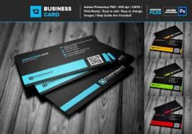 تصميم بطاقة شخصية او اعمال احترافية جدا