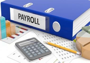 الرواتب الشهرية للشركات