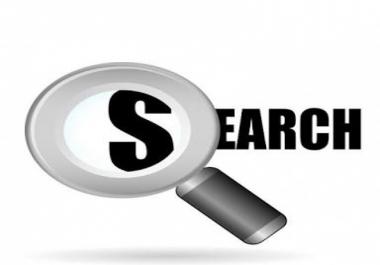 البحث على الانترنت عن اى شئ