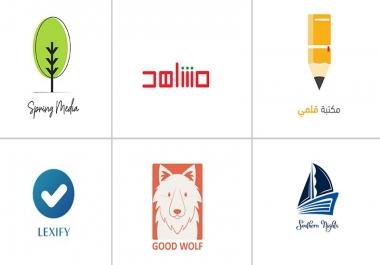 ساصمم لك شعار بسيط ومتقن مع هوية بصرية كاملة