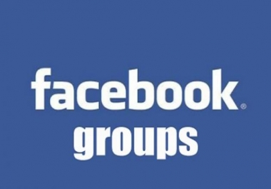 سأضيف لك 7000 عضو إلي جروبك على الفيس بوك مقابل 5 دولار