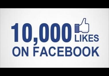 صفحة فيسبوك تحتوي 10000 الف معجب حقيقي