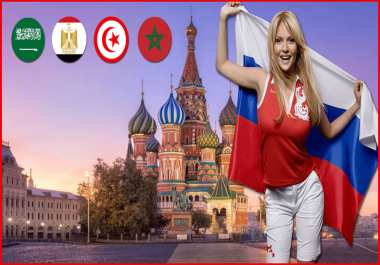 دليلك للسفر اللى روسيا وحضور مباريات كاس العلم 2018