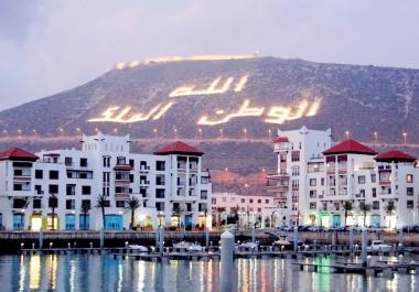 سٱقوم بإعطائك كاتالوك سياحي خاص لزيارة المغرب