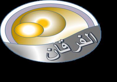 اصمم لك 2 شعار اعلانى لمؤسستك