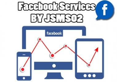 احصل على 5000 معجب لصفحتك فيسبوك من جميع دول العالم