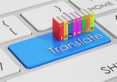 الترجمة من اي لغة الي لغة اخري او كتابة اي موضوع