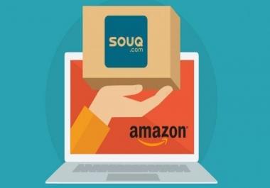 أوفر لك أي منتوج تريد شراءه من الانترنت بأرخص سعر ممكن وبأفضل جودة ممكنة