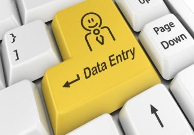 ادخال البيانات من PDF الى وورد او اكسل او ادخالها في الموقع