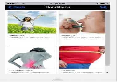 انشاء تطبيق خاص بالصيدليه تبعك بكل احترافيه وبراعه فى التصميم
