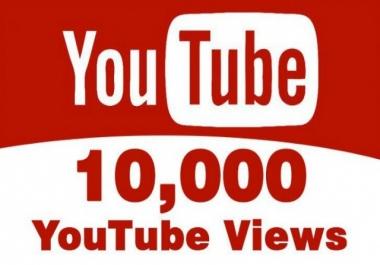 10000 مشاهدة يوتيوب امنة وسريعة مضمونة مدى الحياة ب 5 دولار فقط