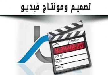 تصميم فيديو موشن جرافيك عالي الاحتراف