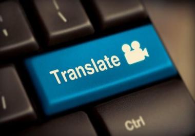 بترجمة النصوص من الإنجليزية إلى العربية .