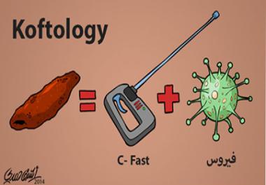 كتابة ابحاث علمية