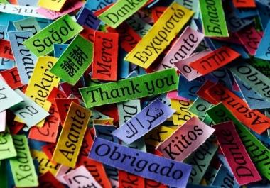 ترجمة احترافية من الانجليزية و الفرنسية إلى العربية و العكس 500 كلمة