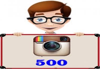 500 متابع او 500 لايك حقيقي على الانستجرام