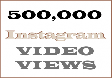 زيادة 200k مشاهدة على فيديو انستغرام مقابل 5 دولار