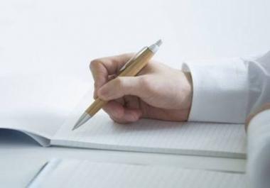 كتابة مقال باللغة العربية أو تدقيق لغوي