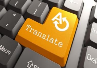 ترجمة 600 كلمة من العربية الي الانجليزية او العكس
