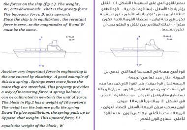 تفريغ 50 صفحات مكتوبة أو المطبوعة إلى مستند word بالعربية أوالانكليزية أو الاثنين معاً