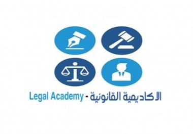 كتابة العقود القانونية