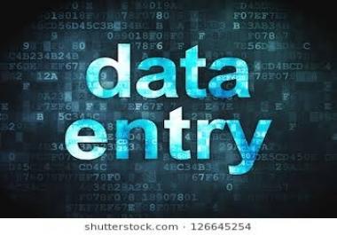 ادخال بيانات
