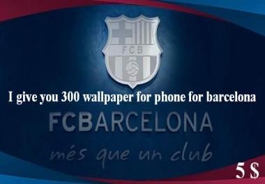 ساقدم لك 300 خلفية هاتفية للنادي الكتلوني برشلونة