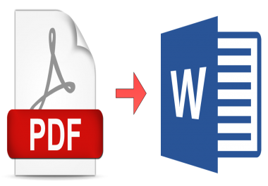 سوف اقوم بتحول أي ملف PDF إلى Word