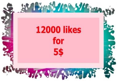 12000 لايك لصورتك على الانستغرام بثمن رائع