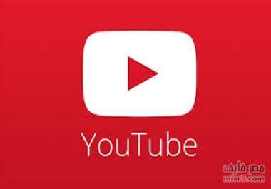 فيديو يوتوب يتصدر قائمة بحث يوتوب