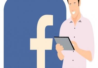 استرجاع حسابك على الفيسبوك بنفسي