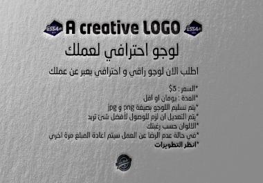 تصميم  شعار   LOGO  مقابل 5$ فقط