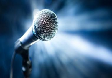 غناء أي أغنية تطلبها بصوتي و أرسلها لك