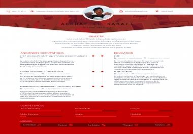 تصميم CV جاهز للطباعة من أجلك