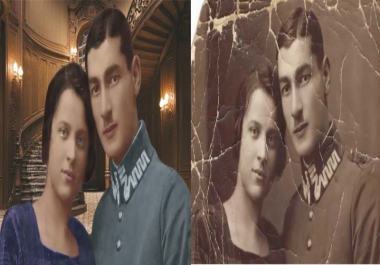 ترميم الصور التالفه وتلوينها