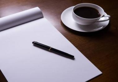 كتابة قصة قصيرة تعبر عن حدث تريده