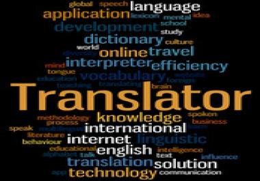 ترجمة علمية في مجال الطب   العلوم   الصيدله   بعض تخصصات الهندسية