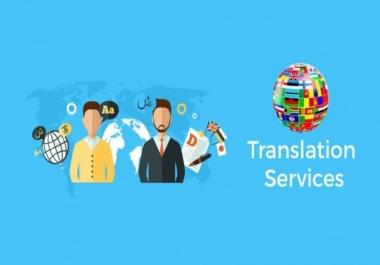 ترجمة مقالات طبية وعلمية من الانكليزية إلى العربية وبالعكس