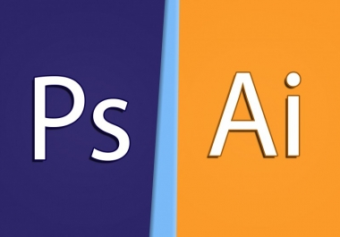 حل مشاكل برامج التصميم فوتوشوب واليستريتور