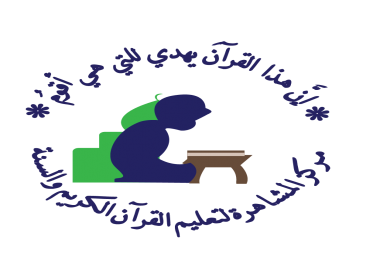 تصميم شعار بشكل احترافي