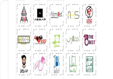 تصميم شعار إحترافى لـ   شركتك   مكتبك   مشروعك