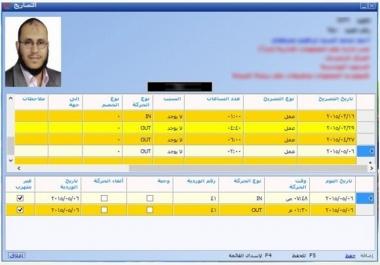 برامج لسطح المكتب بـ VB.Net  Sql Server  Access