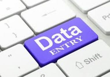 تسجيل و ادخال بيانات