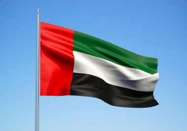 ساقوم ياعطائك داتا 28 الف اماراتي بالاسم للتسويق